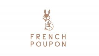 French Poupon, la box pour bébés.
